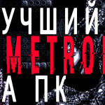 Обзор Axiom Verge - лучший Metroid на ПК