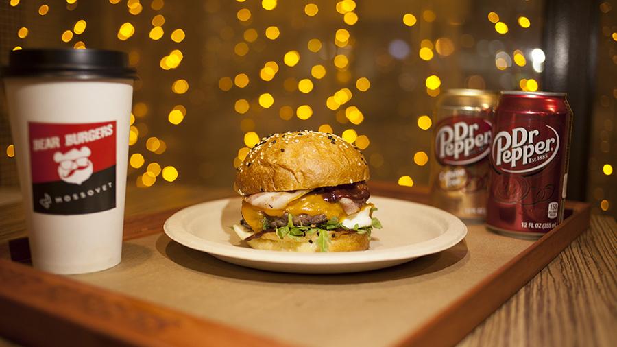 bb-1burger1