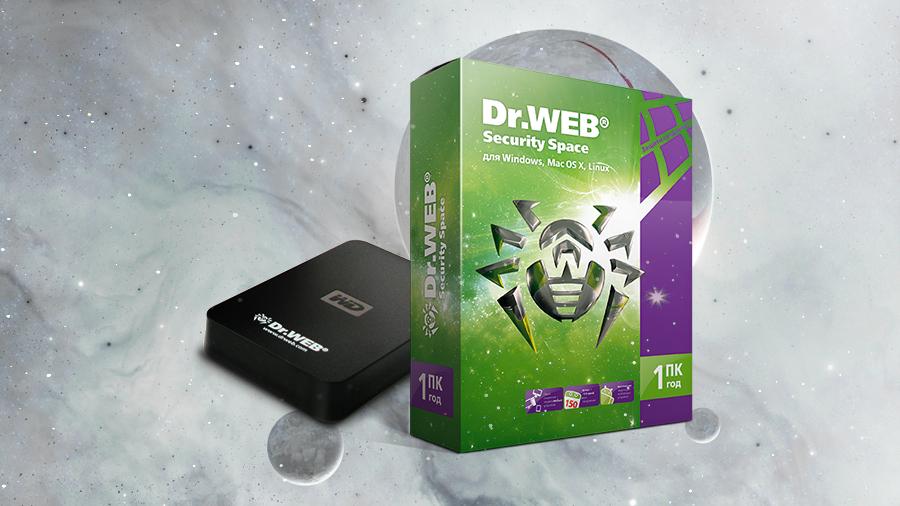 drweb_bbgg
