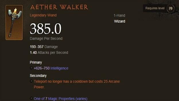 Эфирный Странник (Diablo III)