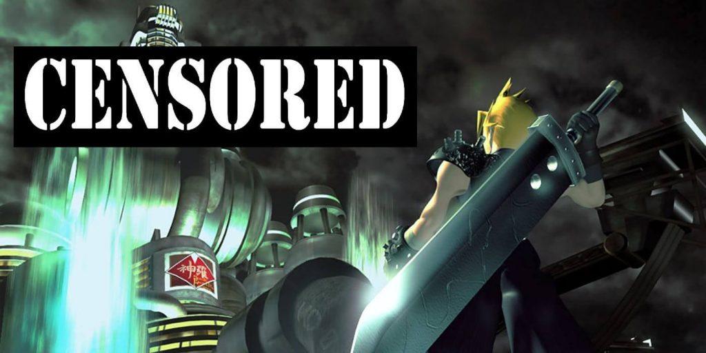 Игры Final Fantasy подвергшиеся цензуре