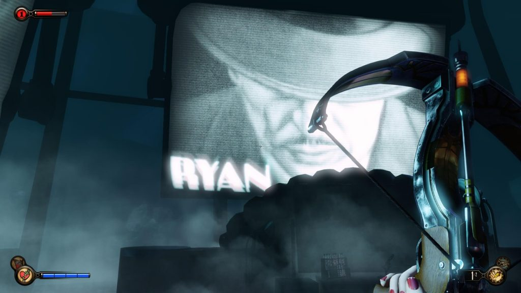 Нападение Райана