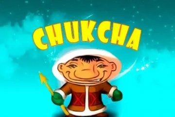 Игровой автомат «Chukcha» и его особенности