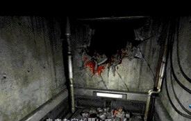 Таинственное отверстие в стене