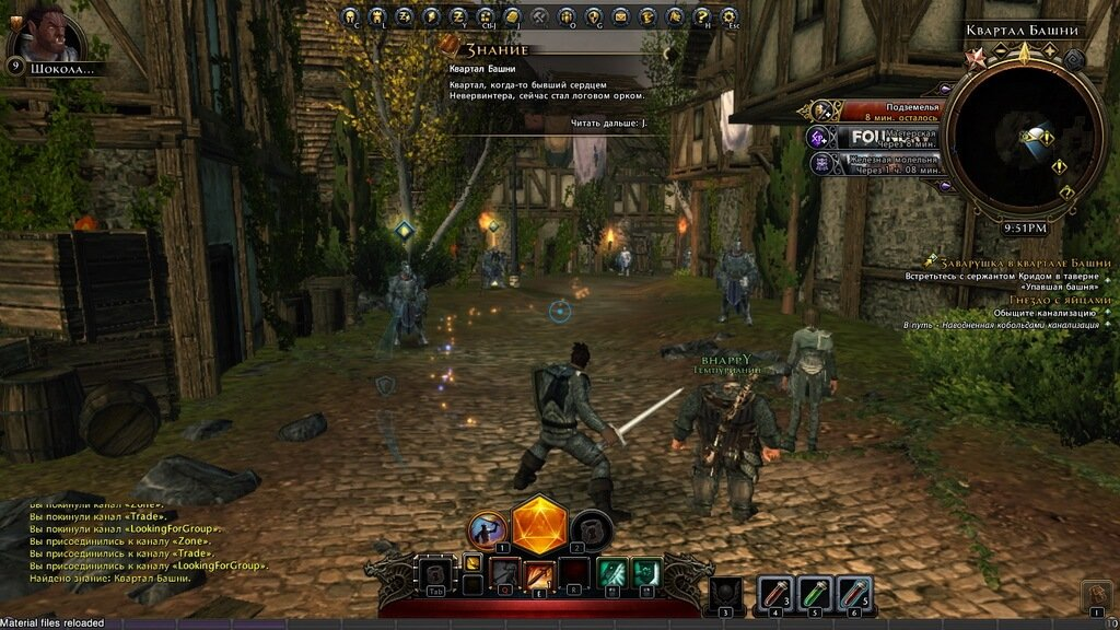 Neverwinter online - как играть новичку