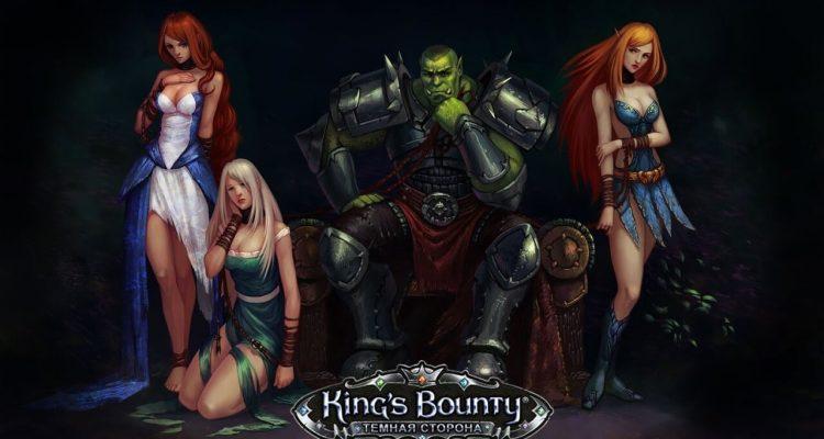 Обзор King's Bounty: Dark Side
