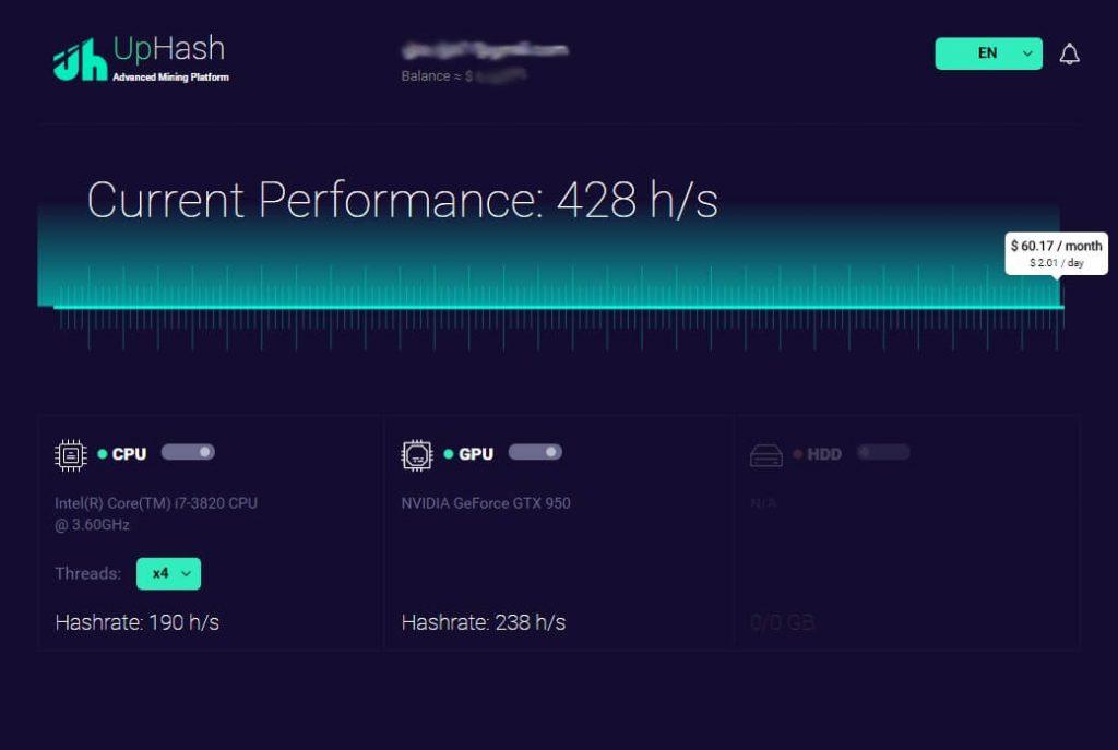 Запустите программное обеспечение UpHash, используя свой аккаунт и начинайте процесс майнинга