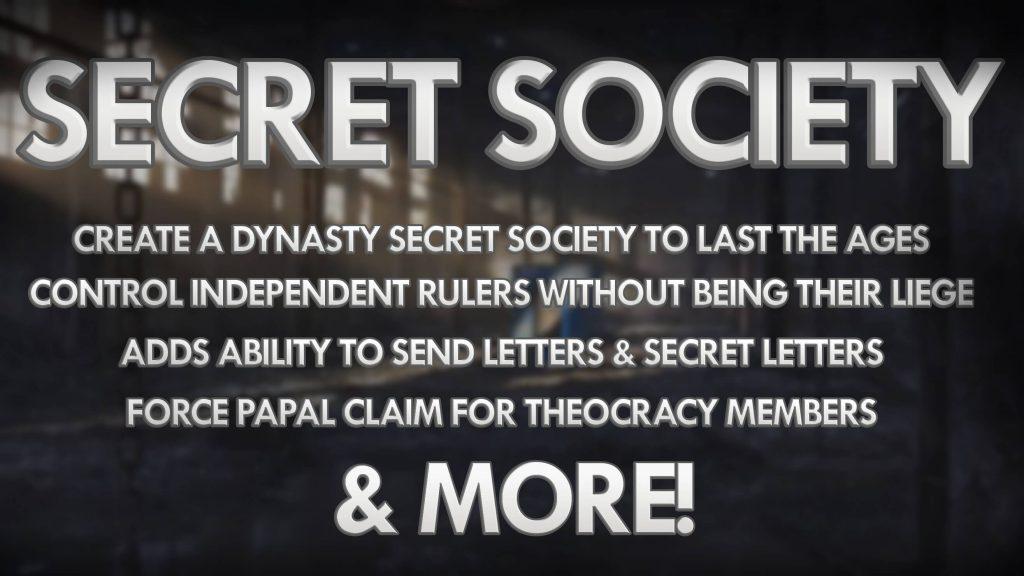 Тайное сообщество