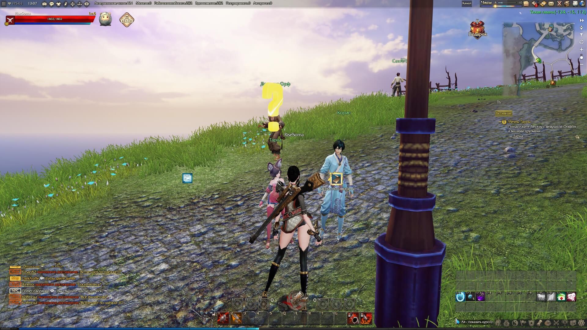Лучшее онлайн рпг игры новые версии игры зума играть онлайн