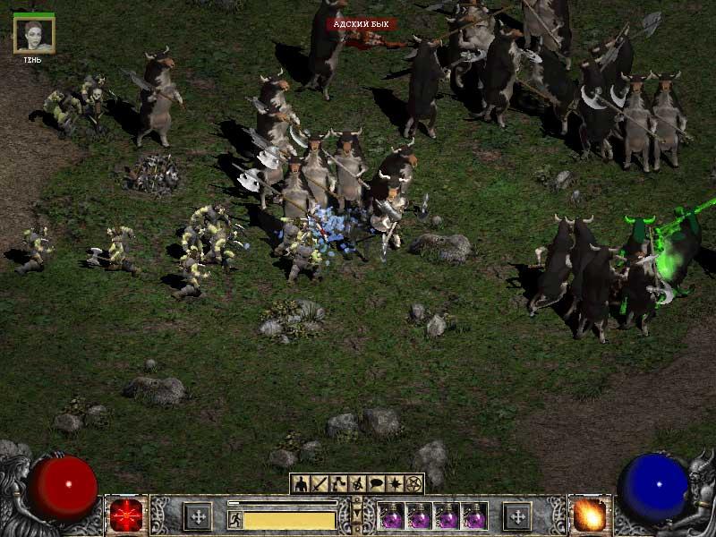 Cow King (Diablo II)
