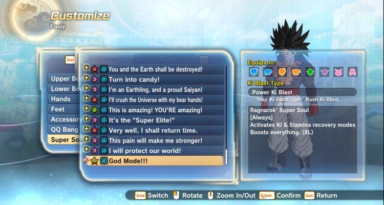 Dragon Ball Xenoverse 2 Darklord's Super Soul