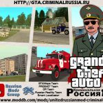 Grand Theft Auto: San Andreas мод Criminal Russia