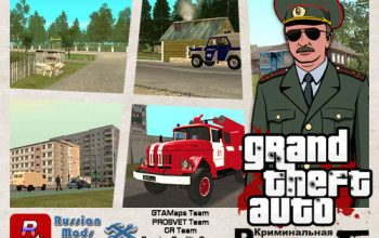 Grand Theft Auto: San Andreas GTA Criminal Russia