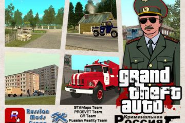 Grand Theft Auto: San Andreas GTA Criminal Russia