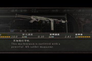 Resident Evil 4 MP40