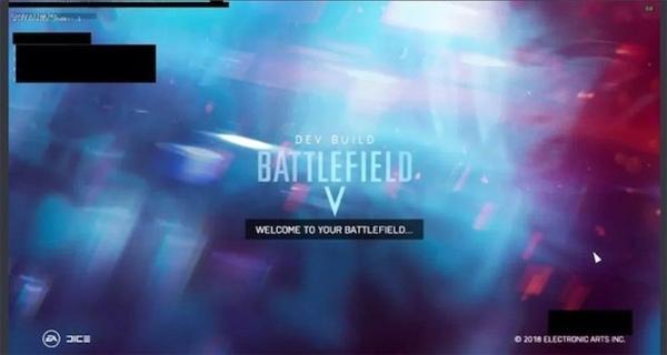 Battlefield V (точное название неизвестно)