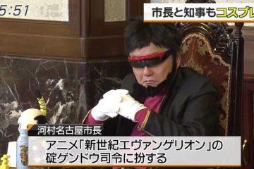 Японские политики косплеют аниме персонажей