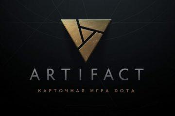 Шесть минут геймплея Artifact попали в сеть