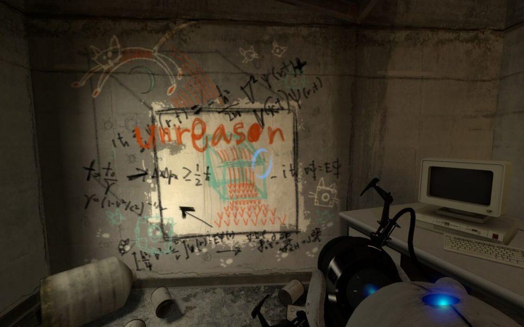 Убежища Ратмана (Portal 2)