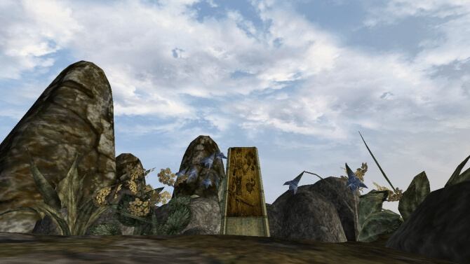 Молчаливое паломничество - Morrowind