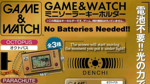 Game & Watch Keychains