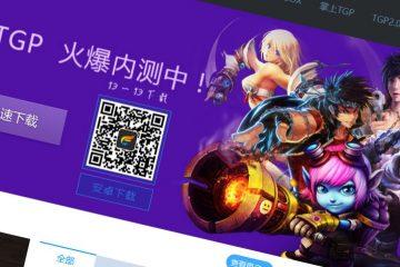 Китай заморозил все игровые лицензии
