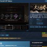Число пользователей Steam в Китае превысило 30 миллионов