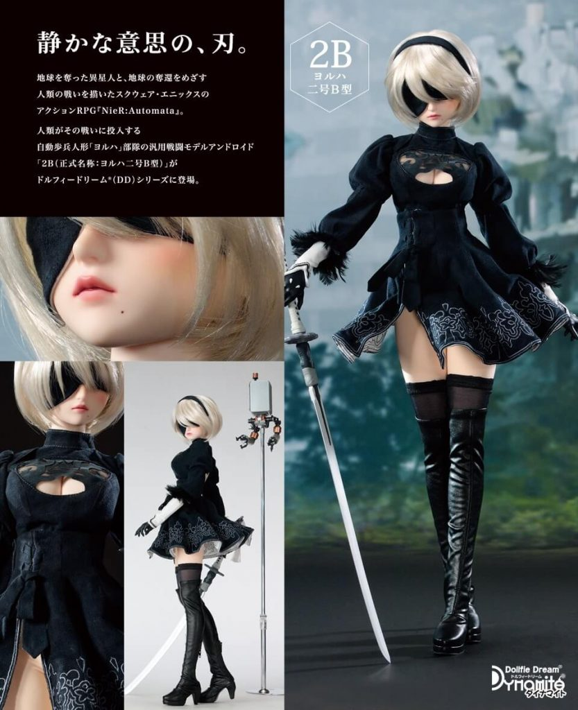 Dollfie Dream Dynamite 2B