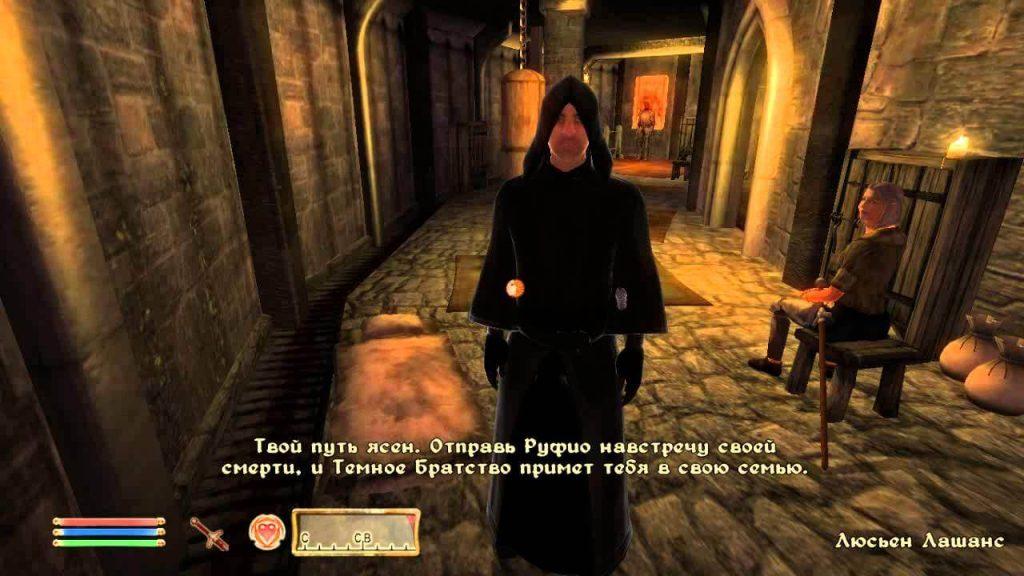 The Elder Scrolls — Тёмное Братство в Тамриэле