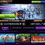 Бесплатная игра в Казино Азино 777