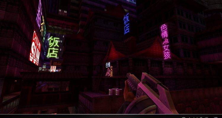 Deus Ex: Revision Mod доступен для скачивания, добавляет много улучшений и исправлений