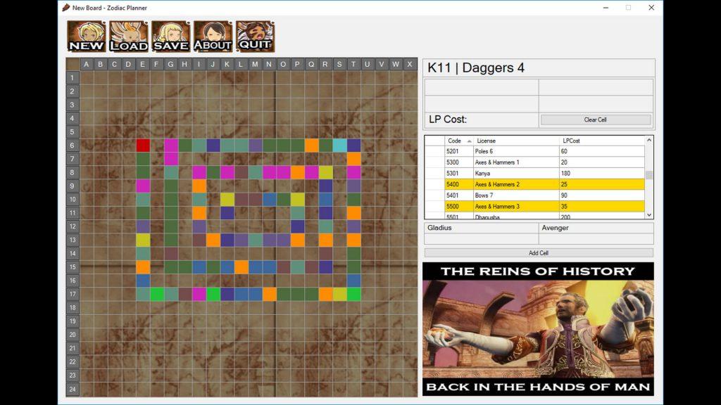 Первые моды для Final Fantasy XII The Zodiac Age позволяют играть Рексом, пускают членов отряда в города и многое другое