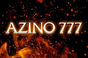Казино Azino777: выстраиваем собственную стратегию