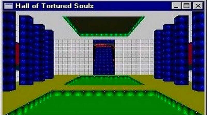 Зал пылких душ (Excel 95)