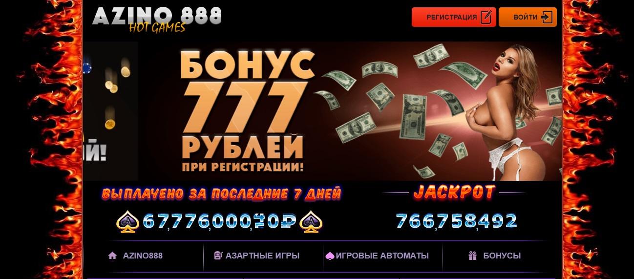 Азартных автоматов симуляторы игровых