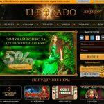 Значение онлайн-казино и игровых автоматов для его пользователей