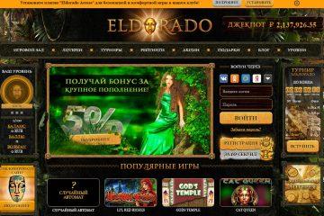 Значение онлайн-казино для его пользователей