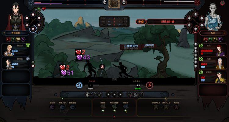 В Steam продан 1 млн. копий китайской ролевой игры Scroll Of Taiwu