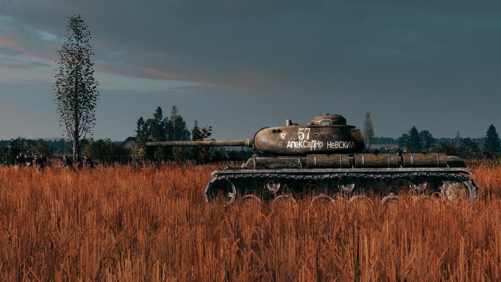 26-я гвардейская стрелковая дивизия