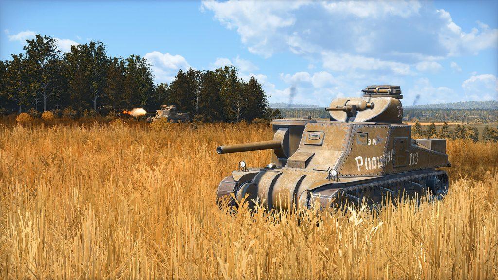 184-я стрелковая дивизия