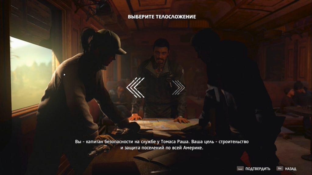 Прохождение Far Cry: New Dawn - Пролог