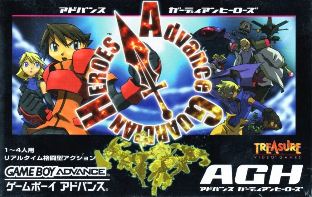 Advance Guardian Heroes (GBA)