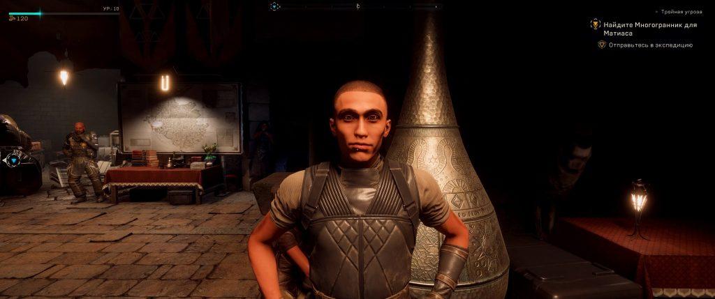 Персонажи скопированы из Mass Effect