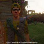 Прохождение Far Cry New Dawn - миссия Пророчество