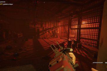 Прохождение Far Cry New Dawn - миссия Вот это развлечение