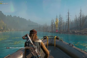 Far Cry New Dawn - (Стручок): Череда поражений и (Ник Рай): Побег Икара