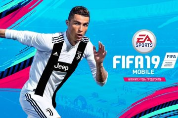 FIFA 19 – футбольный симулятор для смартфонов