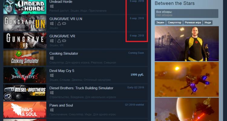 Как создатели игр манипулируют механизмами Steam