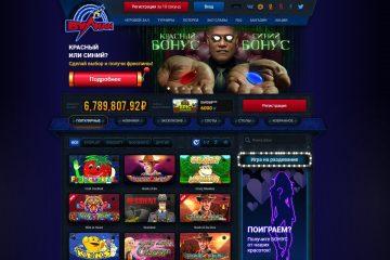 Казино Вулкан территория для азартных людей