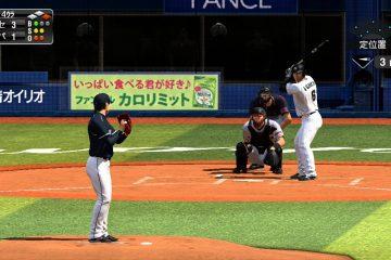 Konami сфокусируется на киберспорте